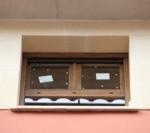 recercos-ventanas